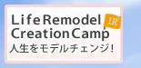 LifeRemodelCreationCamp